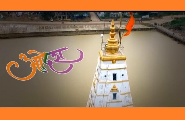 पशुपतिनाथ मन्दिर की प्रसिद्धि में आरती मण्डक के युवाओं का एक और बेहतरीन प्रयास! डीजे जय नमामि का शानदार प्रस्तुति करण।
